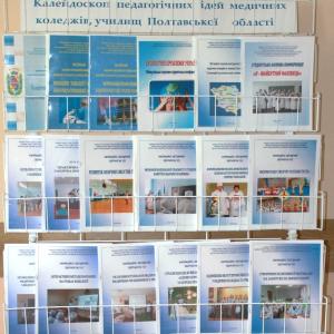 виставка робіт викладачів