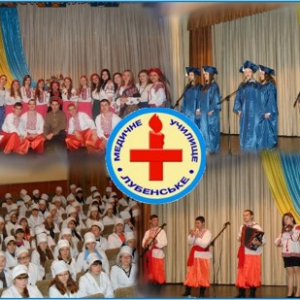 звітне засідання клубу за інтересами «Гармонія»